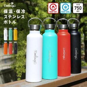 namelessage/ネームレスエイジ 保温保冷 ドリンクボトル 750ml 5PV-BTA750 ステンレス 真空二重構造 魔法瓶 水筒 アウトドア