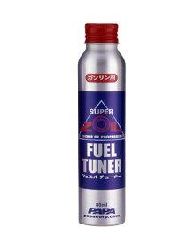 【送料無料】【メーカー取寄品】 SUPER ZOIL FLUSHING ZOIL スーパーゾイル フュエルチューナー エンジン燃料系統の洗浄・燃焼促進剤 ガソリン用 80ml