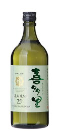 【北海道産昆布使用】本格昆布焼酎『喜多里』 ・25度720ml。」数量で送料変動