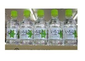 コカ・コーラ 『い・ろ・は・す』 水 ミネラルウオーター  555ml PET× 24本 1ケース【a_2sp0622】