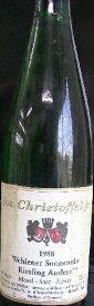 ヴェレナー ゾンネンウーア アウスレーゼ 1988年【ラベル汚れ有り】【折あり】