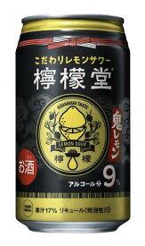 コカ・コーラ「檸檬堂 鬼レモン」9度、350ml缶×1本