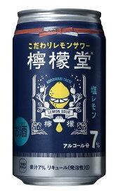 コカ・コーラ「檸檬堂 塩レモン」7度、350ml缶×1本