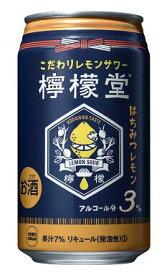 コカ・コーラ「檸檬堂 はちみつレモン」3度、350ml缶×1本