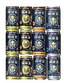 コカ・コーラ「檸檬堂 レモン」350ml缶×12本、詰合せ、