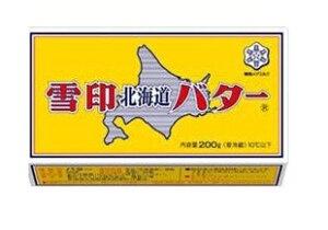 【限定商品】北海道 雪印バター 有塩 200g 【クール指定品】【北海道】