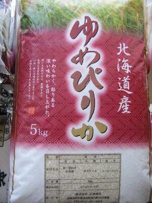 【keyword0323_rice】ゆめぴりか米5kG【!安全宣言!】