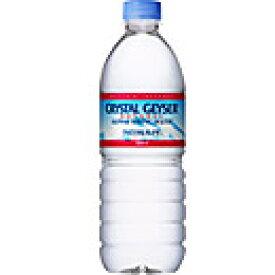 クリスタルガイザー 水 ミネラルウオーター 500ml×24本 1ケース【a_2sp0622】