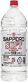 札幌酒精「 25% サッポロソフト・PT」 4L