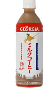 コカコーラ・ジョージア『ミルクコーヒー』500mlペット×24本入り1ケース