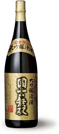 高砂・国士無双「大吟醸」 1.8L【北海道産】