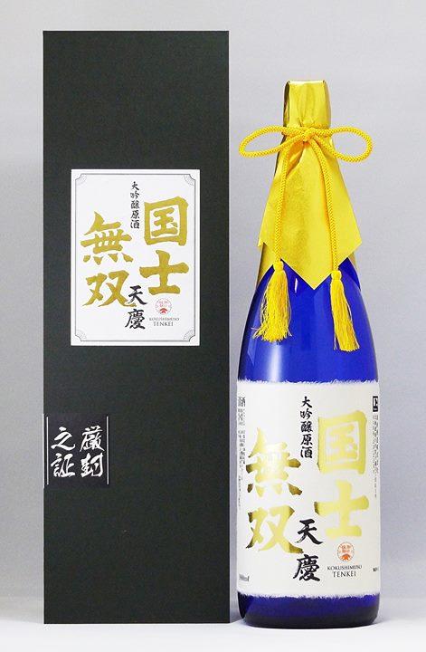 高砂 「天慶」大吟醸原酒 国士無双 1.8L 【北海道産】