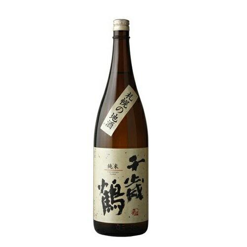千歳鶴 「純米・札幌の地酒」1.8L