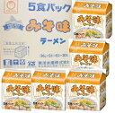 マルちゃん みそ味ラーメン(5食×6袋=30食入り)