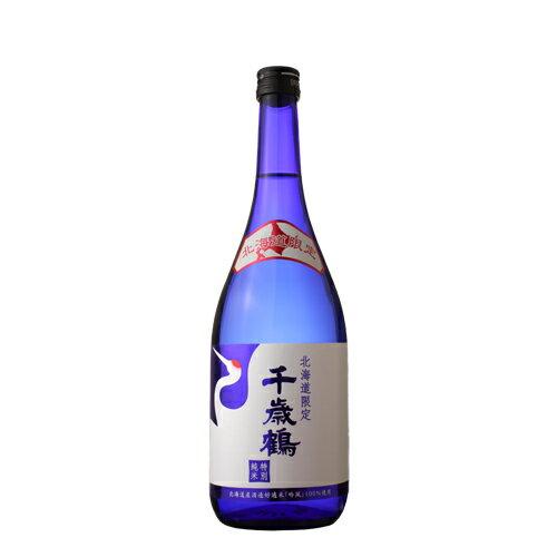 【北海道限定発売】千歳鶴  「特別純米」 720ML