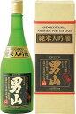 【父の日】男山 純米大吟醸 720ml[北海道 お酒]