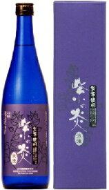 山元酒造「 紫の炎ロマン」 芋焼酎 25度 720ml