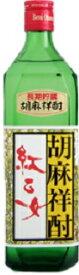 ゴマ焼酎 「紅乙女 」長期貯蔵 ごま焼酎 25度 720ml【福岡県久留米産】
