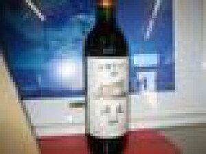 十勝ワイン『清見』《赤》【フルボディ】2016〜2017年