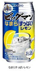 【北海道限定】合同 「ビックマン・なまらすっぱい・レモン」6度、350ml缶×24本1箱
