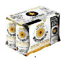 【北海道限定】サッポロ生ビール黒ラベル「 GLAY函館アリーナLIVE缶」350mL缶6本パック×1個