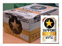 【送料無料】【西濃運輸指定)【北海道限定】サッポロ生ビール黒ラベル「The北海道」ロング缶500mL×24本入り1箱