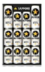 【送料無料】【ギフトセット】サッポロ 黒ラベルセット 350ml缶×10本+500ml缶×2本  国産ビール