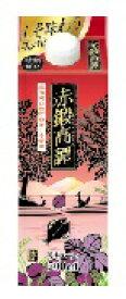 『赤鍛高譚(あか・たんたかたん)500パック 』 20度500ml