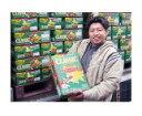 【北海道限定】2019年10月16日発売、サッポロクラシック 富良野VINTAGEロング缶500ML×24本(1箱)