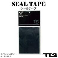 シールテープ|TOOLSツールス|ウェットスーツ修理材