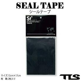 シールテープ TOOLS ツールス アイロン接着 メルコシート