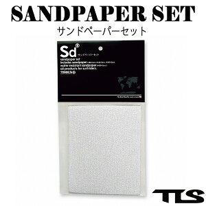 サンドペーパーセット TOOLS ツールス 紙やすり スポーツ・アウトドア