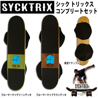 SYCK TRIX | 우아한 トリックス/컴플리트 세트 05P09Jan16