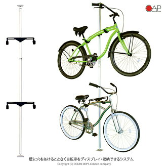 Rack (for two) motorcycle rack thrust stick type storing rack for the CAP cap thrust you set bicycle