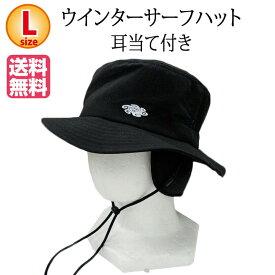 【TAVARUA】ウインターサーフハット耳あて付き[3033-1502]