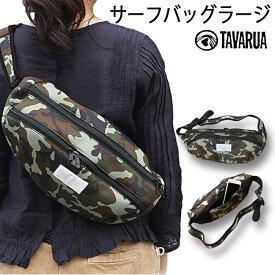 【TAVARUA】サーフバッグラージ[3001]