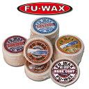 フーワックス FU WAX 人気ナンバーワン 吸盤の様に吸い付くサーフワックス サーフィンワックス