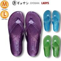 ビーチサンダルレディースギョサン女性向けサンダル・Mサイズ22cm〜23cm・Lサイズ23cm〜24cm魚サンメタリックシリーズ