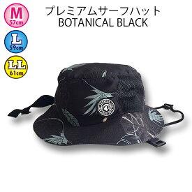 【TAVARUA】プレミアムサーフハット[TM1001A] サーフィンハット 紫外線防止 日焼け防止 海用帽子 スポーツ・アウトドア BOTANICAL BLACK