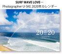 【ポイント2倍】 カレンダー 2020 壁掛け サーフカレンダー 波 海 Photographer U-SKE A4版 ポストカードプレゼント (2020年1月始まりカレンダー)