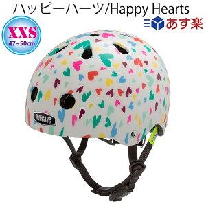 ハッピーハーツ Happy Hearts ベビーナッティー Baby Nutty 赤ちゃん用自転車ヘルメット XXSサイズ 首がすわった12ヶ月位〜 軽量 子供用自転車ヘルメット 幼児用 防災 災害 緊急時 ナットケース nutca