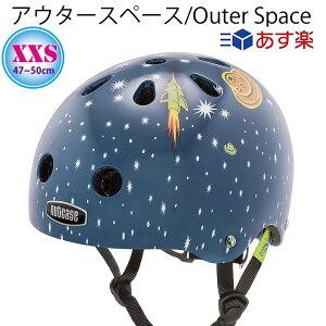 アウタースペース Outer Space ベビーナッティー Baby Nutty 赤ちゃん用自転車ヘルメット XXSサイズ 首がすわった12ヶ月位〜 軽量 子供用自転車ヘルメット 幼児用 防災 災害 緊急時 ナットケース nut
