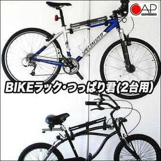 供支柱安排/自行车使用的的框(2台分)178/摩托车自行车框台灯履历收藏自行车履历