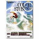Color stones3 r1