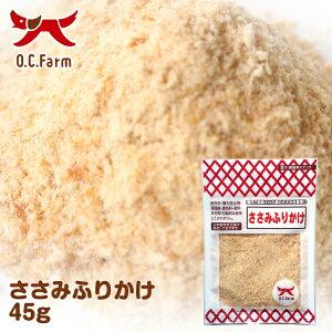 【アウトレット商品】【現品限り】【返品不可】オーシーファームアニマルビスケットチーズ風味190g〈原産国:日本〉