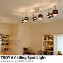 送料無料 LED電球 使用可 6灯 シーリングライト TROY トロイ CC-SPOT-6 ウッド おしゃれ レトロ