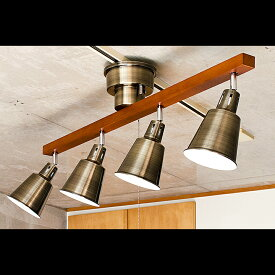 送料無料 シーリングライト 4灯 LED電球 対応 CC-SPOT-W4 スポットライト カフェ風 お洒落 モダン 北欧 レトロ ウッドバー ウッド 天井照明 おしゃれ