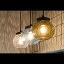 送料無料 LED電球 使用可 1灯 ペンダントライト アンティーク シーリングライト FLASKA フラスカ おしゃれ レトロ