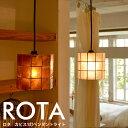送料無料 LED電球 使用可 1灯 ペンダントライト アンティーク シーリングライト Capiz ROTA カピス ロタ おしゃれ レトロ