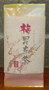 【熱中症予防】 梅昆布茶スティック12P 【ネコポス発送】凍結乾燥した紀州産の梅干しに良質のしそと昆布を程よくミックスした梅の持つ酸味としそ独特の風味を持つ香り豊かな梅昆布茶。